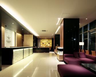 Candeo Hotels Chino - Chino - Recepce