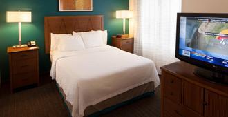 Residence Inn by Marriott Wichita East at Plazzio - Wichita