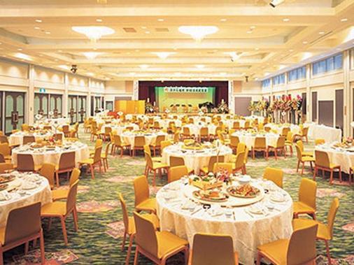 Shikaribetsuko Hotel Fukuhara - Shikaoi - Banquet hall
