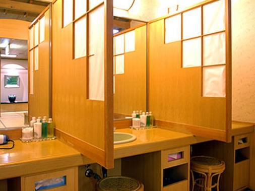 Shikaribetsuko Hotel Fukuhara - Shikaoi - Bathroom