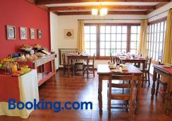 Hostal del Esquiador - San Martín de los Andes - Nhà hàng