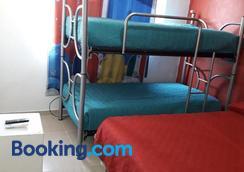 Casa Ceci Inn - San José del Cabo - Bedroom