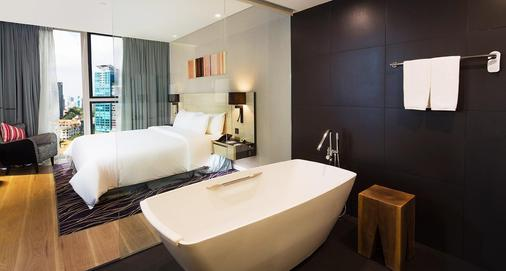 Liberty Central Saigon Citypoint - Ho Chi Minh City - Μπάνιο