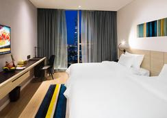 Liberty Central Saigon Citypoint - Ho Chi Minh City - Κρεβατοκάμαρα