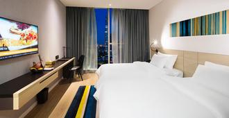 Liberty Central Saigon Citypoint - Ho Chi Minh - Camera da letto