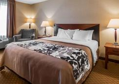 Rodeway Inn & Suites - Salina - Phòng ngủ