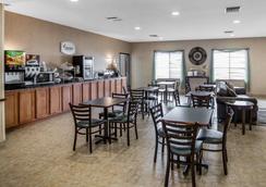 Rodeway Inn & Suites - Salina - Restaurant