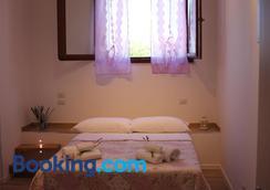 Dimora Rosso Piceno - Offida - Bedroom