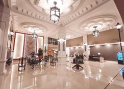 The Mansion - Iloilo - Lobby