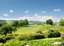 Ees Wyke Country House - Ambleside - Vista del exterior