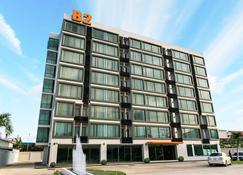 B2 Khon Kaen Boutique & Budget Hotel - Khon Kaen - Building