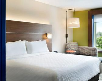 Holiday Inn Express Atlantic City W Pleasantville - Pleasantville - Slaapkamer