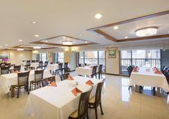 里貝樂飯店 - 釜山 - 餐廳