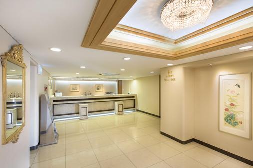 Libero Hotel - Busan - Lễ tân