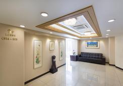 Libero Hotel - Busan - Aula