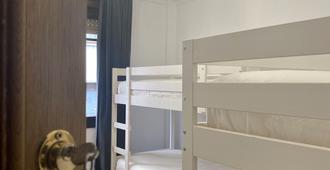 Hihome Hostel - Oviedo - Bedroom