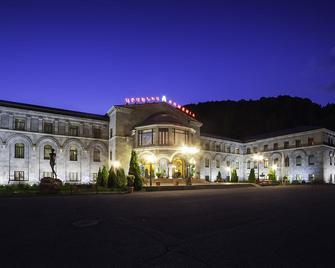Armenia Wellness & Spa Hotel, Jermuk - Jermuk - Edificio