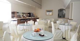 艾爾伯格意大利酒店 - 馬特拉 - 馬泰拉 - 餐廳