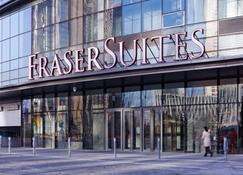 Fraser Suites Dalian - Dalian - Hotel Entrance
