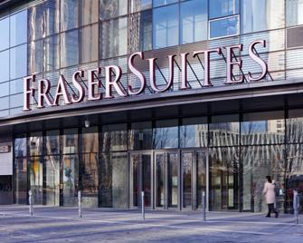 Fraser Suites Dalian - Dalian - Vstup do hotelu