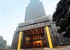 Days Hotel & Suites by Wyndham Hengan Chongqing - Nanchuan - Building