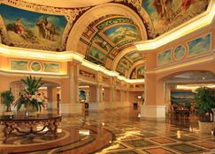 Shaoguan Country Garden Phoenix Hotel - Shaoguan - Lobby