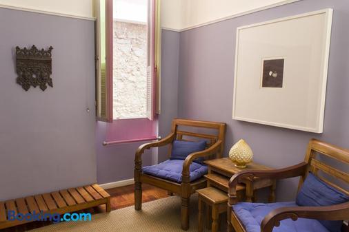Casa Geranio - Rio de Janeiro - Living room