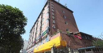 Chengdu Tianfu Lidu Hotel - Chengdu - Building