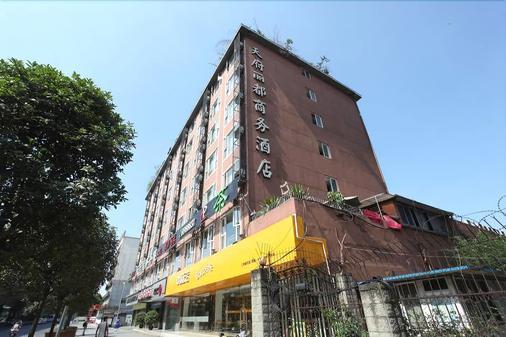 Chengdu Tianfu Lidu Hotel - Chengdu - Rakennus