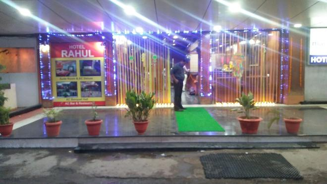 Hotel Rahul - Nagpur