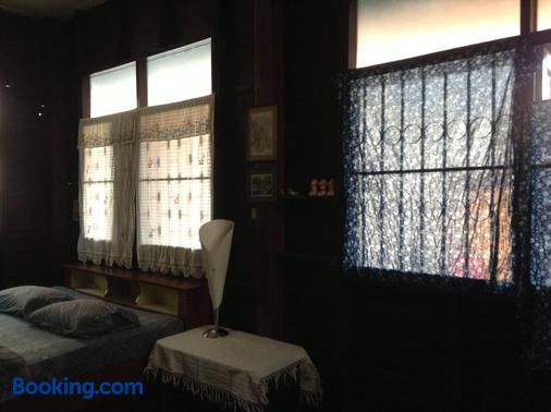 Banban Nannan Library and Guesthome - Nan - Phòng ngủ