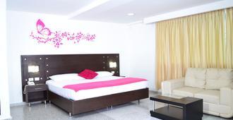 Hotel Arawak Upar - Valledupar