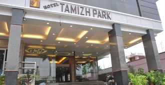 Hotel Tamizh Park - ปูดูเชร์รี