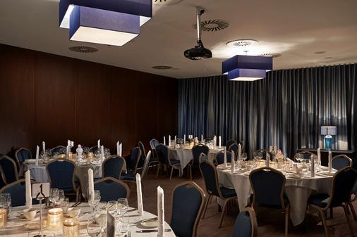 格拉斯哥鄉村酒店 - 格拉斯哥 - 格拉斯哥 - 宴會廳