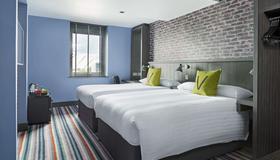 Village Hotel Glasgow - Glasgow - Phòng ngủ