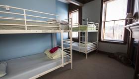 Capital View Hostel - Ουάσιγκτον - Κρεβατοκάμαρα