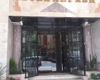 Hotel Al Fajr - Oujda - Building