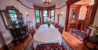 Lefferts Gardens Residence Bed And Breakfast - ברוקלין - חדר אוכל