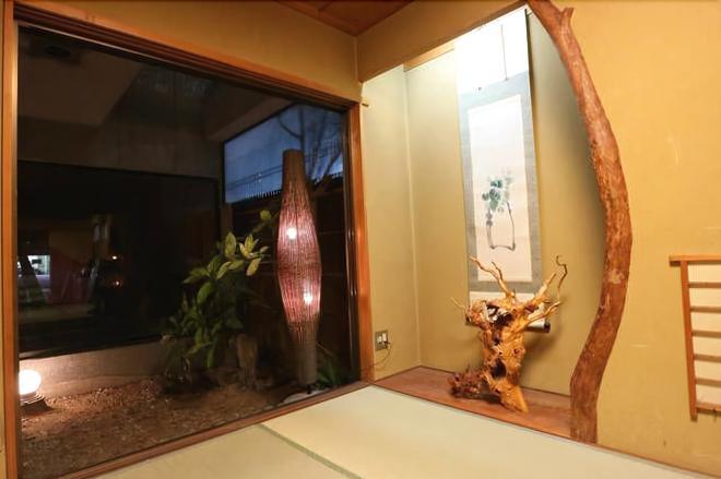 Kyoto Yuyuan - Kyoto - Room amenity