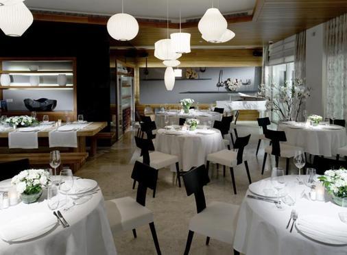 帕瑪菲博德魯姆溫泉渡假村 - 波德倫 - 博德魯姆 - 餐廳
