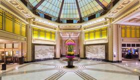 Fairmont Peace Hotel - Shanghai - Lobby