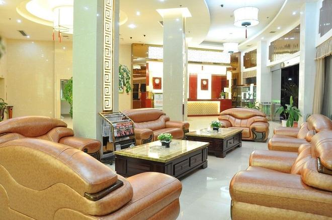 Wuyue Scenic Area Hotel Wuyuan - Ziyang - Lobby