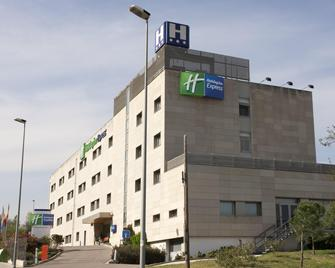 Holiday Inn Express Barcelona-Montmeló - Granollers - Building