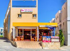 Paul-Marie Hotel Apartments - Ayia Napa - Edificio