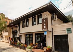Guest House Vijecnica - Sarajevo - Edificio