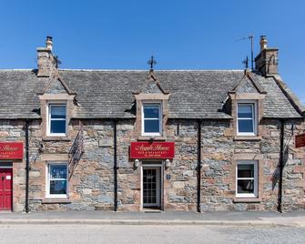 Argyle Guest House - Ballindalloch - Edificio