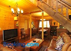 Yu Cabin - Inawashiro - Vista del exterior