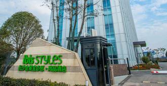 ibis Styles Changsha Intl Exhibition Ctr - צ'נגשה