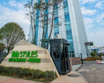 ibis Styles Changsha Intl Exhibition Ctr - Changsha - Toà nhà