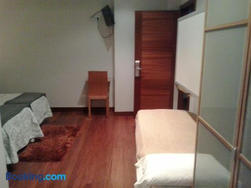 聖塞巴斯蒂安中央旅館 - 聖賽巴斯提安 - 聖塞瓦斯蒂安 - 浴室